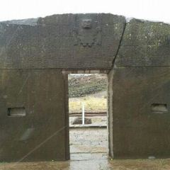 Tiwanaku User Photo