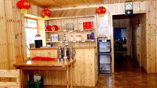 木屋農家樂飯店