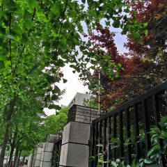 Penghu Reclamation Hall User Photo