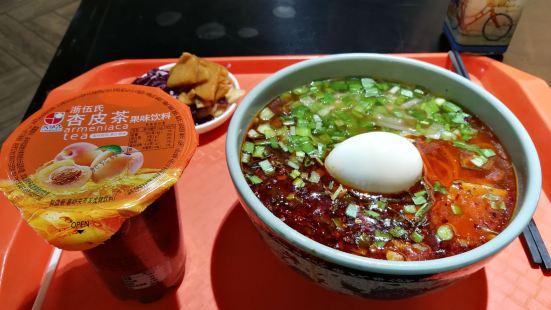 安泊爾牛肉麵·民族小吃(西站店)