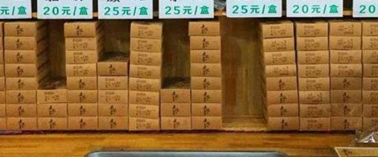 窯灣老楊藥膳酥(北大門店)