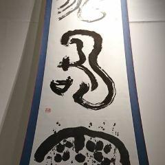 광주광역시립미술관 여행 사진