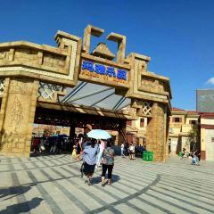 南昌華僑城瑪雅樂園用戶圖片