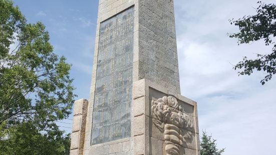 Qinghaisheng Yuanzi Cheng Guojia Ji Aiguozhuyi Jiaoyu Shifan Jidi Xiangmu Memorial Hall