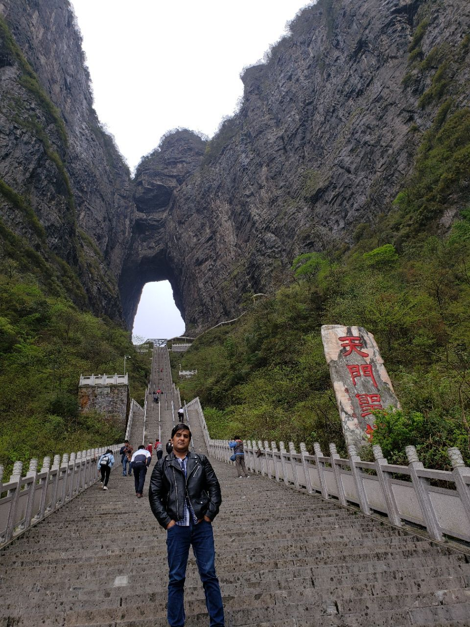Tianmen Mountain | Tickets, Deals, Reviews, Family Holidays