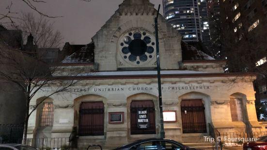 First Unitarian Church of Philadelphia