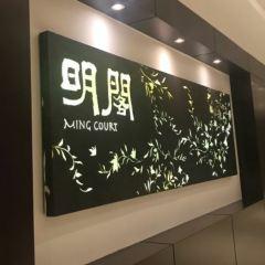 明閣MING COURT用戶圖片