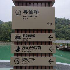 鬼谷嶺國家森林公園用戶圖片