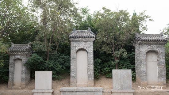 Yanying's Tomb