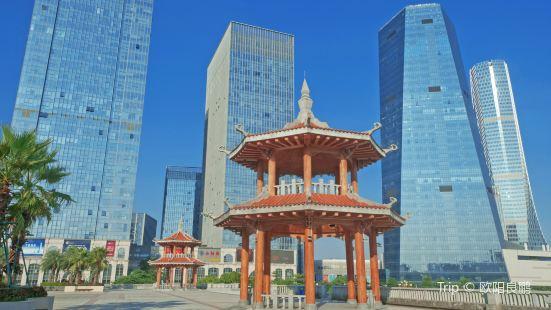 Xinchengshimin Square