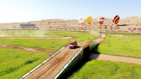 장예 국립사막 체육공원