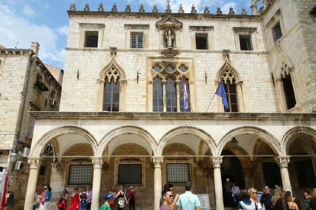 Rector's Palace