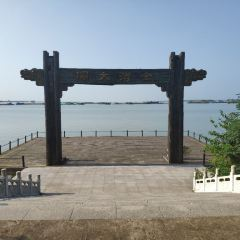 Fenghuang Island Eco-tourism Zone User Photo