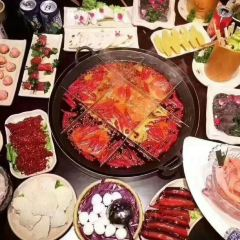 Ba Jiu Men Hot Pot( Jie Fang Bei ) User Photo
