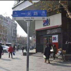 Yiyuan Road User Photo