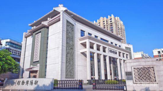 Shantou Chaoyang Museum