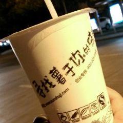 Xun Shu Ji ( Jia He Road ) User Photo