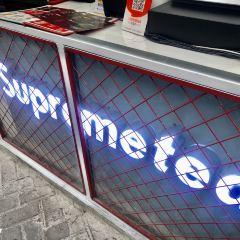 Supreme用戶圖片