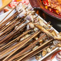 重慶巴尖鮑魚串串火鍋(畢節店)用戶圖片