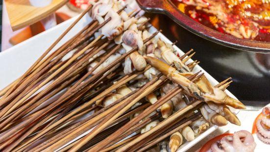 重慶巴尖鮑魚串串火鍋(畢節店)