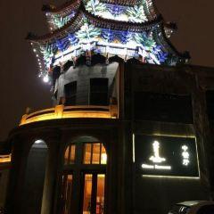 Sofitel Le Xuan Hua Restaurant User Photo