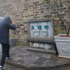大理古城用戶圖片