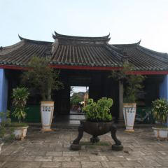 Chinese All-Community Assembly Hall User Photo