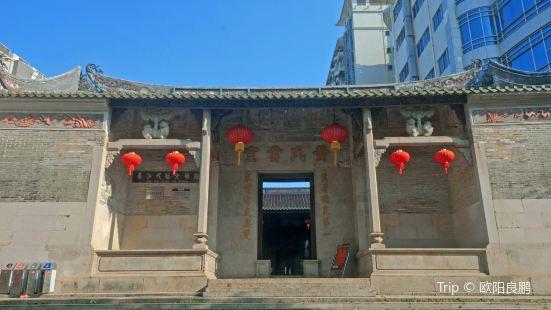 Dongjiang Folk-Custom Museum