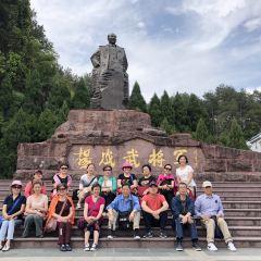 Yangchengwujiangjun Memorial Hall User Photo