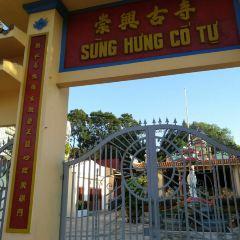 Sung Hung Pagoda User Photo