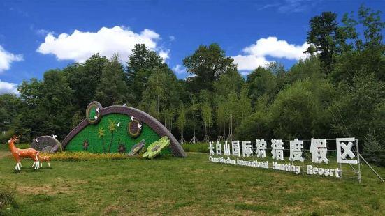 Changbai Mountain International Hunting Resort