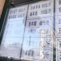 Ju BaoYuan (NiuJie Zongdian) User Photo