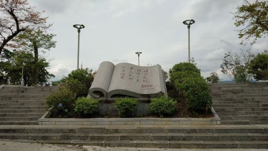 Hekou Uprising Memorial Hall (Northeast Gate)