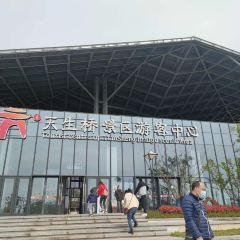 톈성차오 풍경명승구 여행 사진