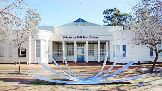 Drill Hall Gallery