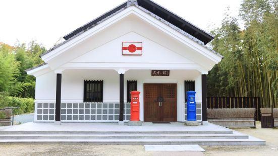 Kitte Museum