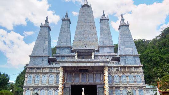 Wat Tham Khao Rup Chang