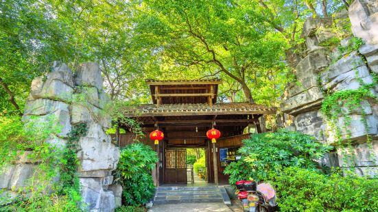 Hunan Folk Culture Village