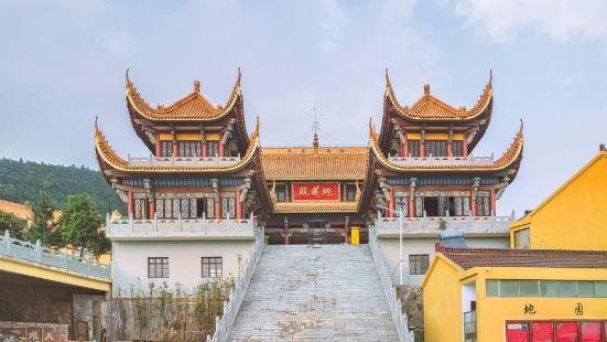 Hongjue Temple