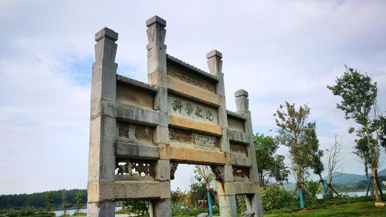 黃岡市蘄春李時珍紀念館