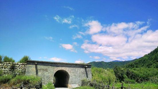 산시 저우즈 라오시엔청 자연보호구역