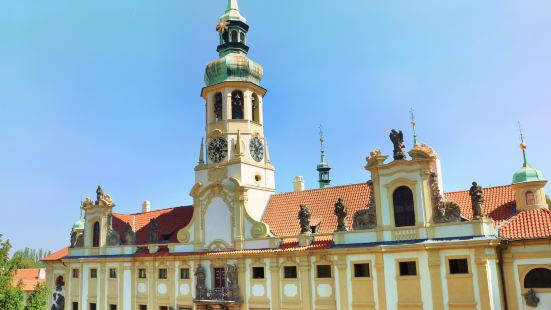 The Prague Loreto