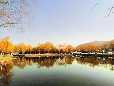Xinghuatan Park