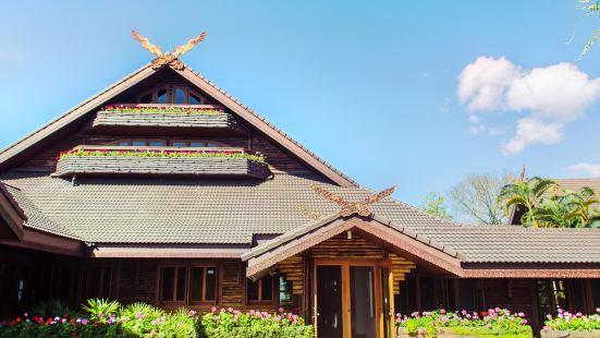 Doi Tung Palace - Mae FA Luang