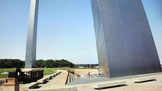 Jefferson National Expansion Memorial Park