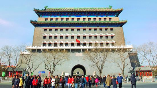 The Zhengyangmen Gate