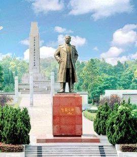 湘鄂西歷史革命紀念館