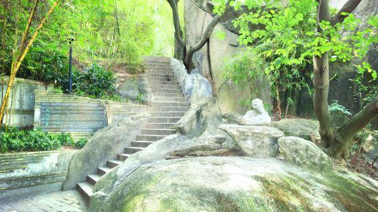 Xiamen Jinbang Park