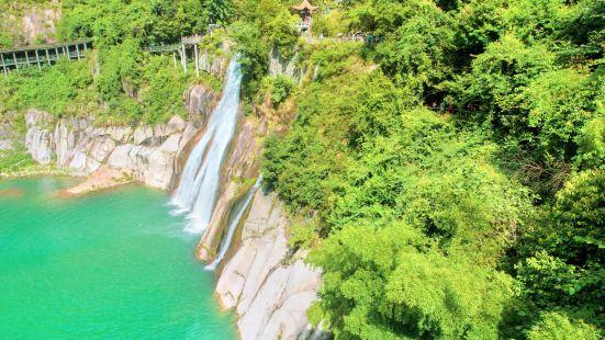 Longjing Canyon