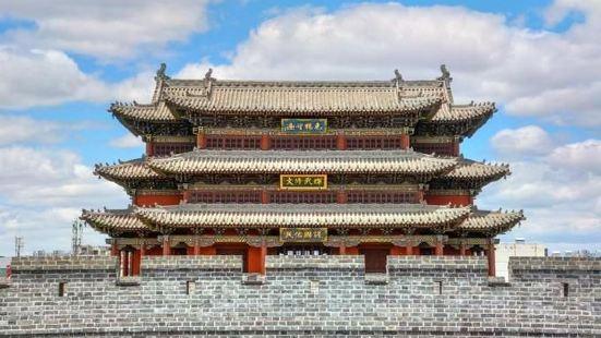 大同城牆遺址